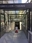 中目黒駅で駐輪場を探すクエスト(昼からの必勝法はあるのか?