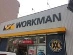 Workmanが想像以上の機能美だった件(初訪問レビュー