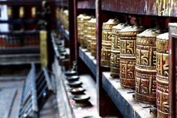 Golden Temple Nepal