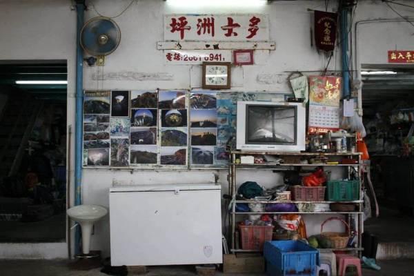 オススメの食堂