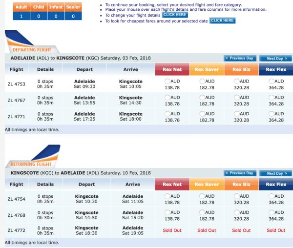 航空運賃の違いの表