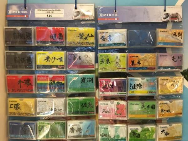 MTRカードケース写真