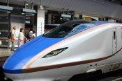 新幹線のアイキャッチ画像