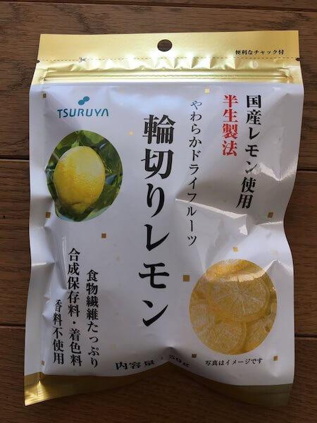 輪切りレモン商品写真