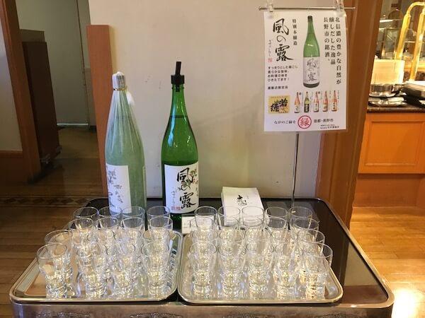 日本酒「露のしづく」の写真