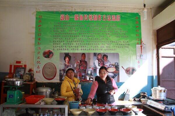 一条麺のお店の写真