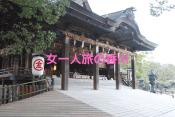 香川一人旅のアイキャッチ画像