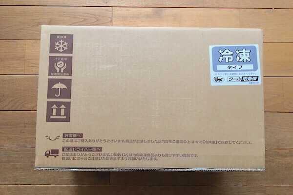 pan&の配送ボックスの写真