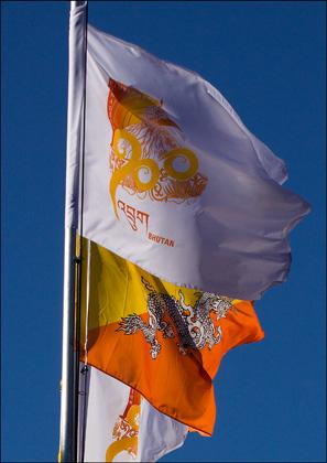 Bhtuan_flag_100_years_Wangchuck_monarchy.