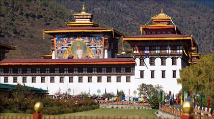 Thondrol_Trashi_Chhoe_Dzong_coronation_Thimphu_Bhutan