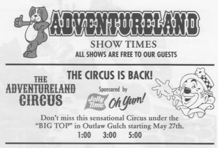 Maps Unofficial Adventureland Park Iowa Information Site