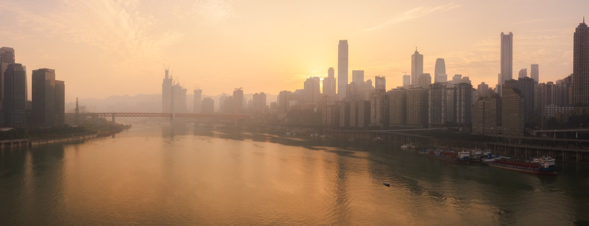 Chongqing city at sunrise