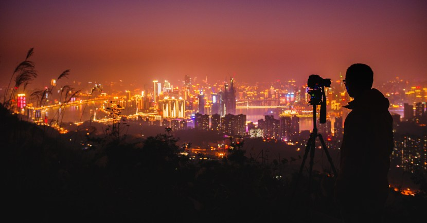 Chongqing city view at night