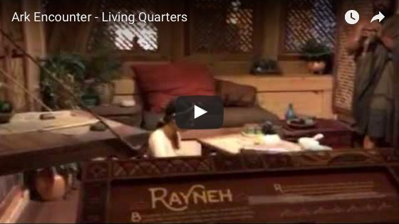 ark-encounter-living-quarters