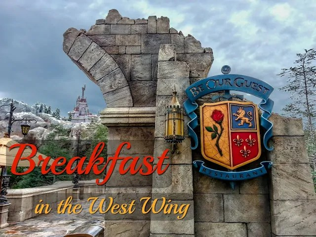 Be Our Guest Breakfast | Home is Where the Mouse is