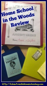 Studying Ancient Greece is Fun! – Home School in the Woods Review