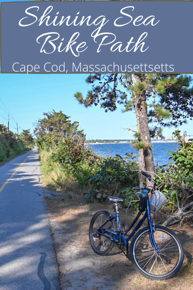 The Shining Sea Bikeway in Falmouth, Massachusetts is the only Cape Cod Bike Trail that runs along the ocean. Read on for why this trail is the best on Cape Cod. #biking #thingstodoonCapeCod #CapeCodMassachusetts