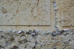 Close up of all the notes in the Kotel