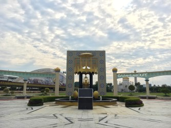 Taman Haji Sir Muda Omar Ali Saiffudien
