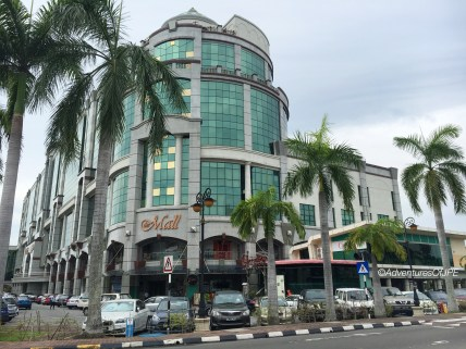 Malls of Gadong