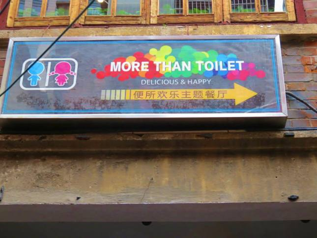 """Excellent, """"delicious and happy"""" are just the characteristics I'd expect in a public restroom."""