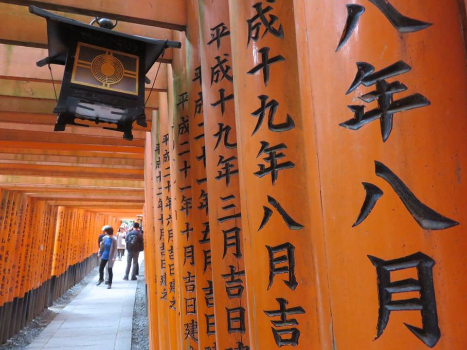 Fushimi-Inari Shrine, Kyoto