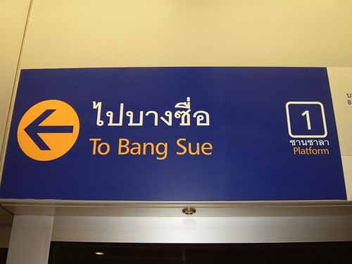 Sign saying To Bang Sue