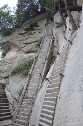 Huashan Crazy Stairs