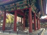 Deoksugung Palace - bell.