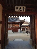 Gyeongbokgung Palace - another door.