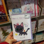 Kyobo Book Centre - a wide assortment of greeting cards.