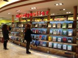 Kyobo Book Centre - steadysellers.