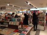 Kyobo Book Centre - Design Stationery store.