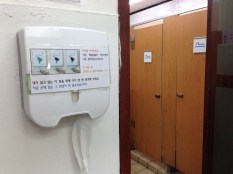 Namdaeum Market bathroom. Grab your tissue before you go in.