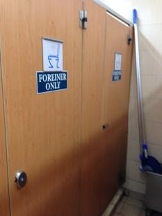 """Namdaemun Market - """"Foreiner"""" toilets."""