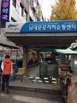 Namdaemun Market - entrance to underground shopping.