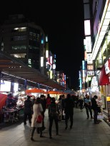 Seoul at night - lots of lights, lots of signs.
