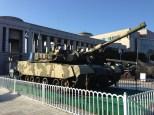 Korean tank.