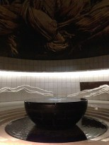 "Memorial hall exhibit, ""Creation."""