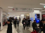 The crowds at Coex Mall.