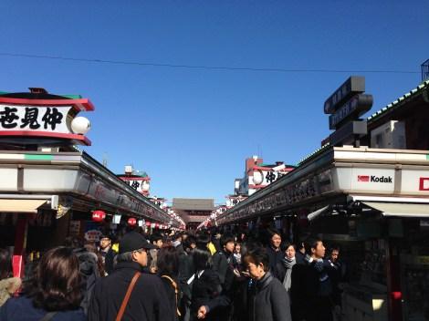 Nakamise Shopping Street.