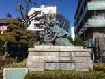Shibaraku Statue.