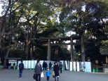 Heading into the park to see the Meiji Shrine.
