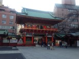 Different view of the gate at the Kanda Shrine.