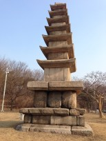 In the pagoda garden - Seven-story Pagoda from Namgyewon Monastery Site - Goryeo Dynasty (11th century)