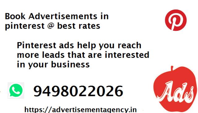 advertising in pinterest