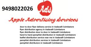 flyer distribution door to door in Vadavalli Coimbatore