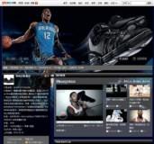 Adidas Basketball's Chinese Youku profile page.