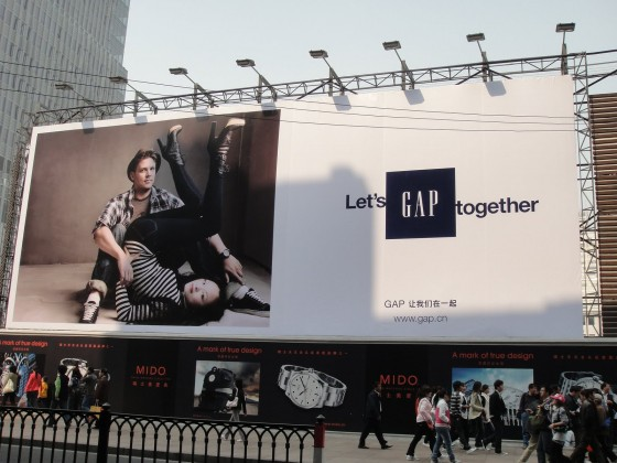 Lets Gap Together Outdoor Advertising 2