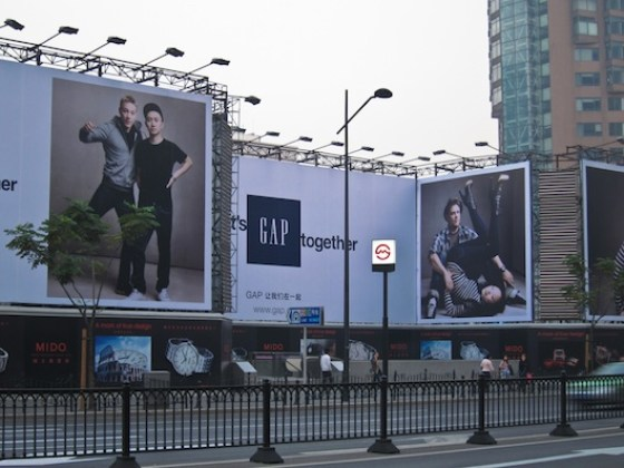 Let's Get Together Outdoor Advertising